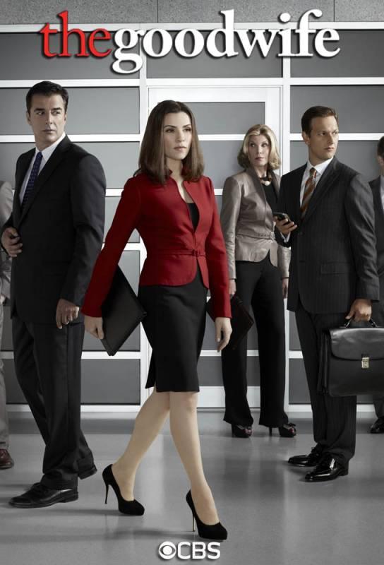 Сериал Хорошая жена 7 сезон: фото, видео, описание серий ...